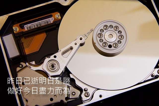 disc-1085276_640