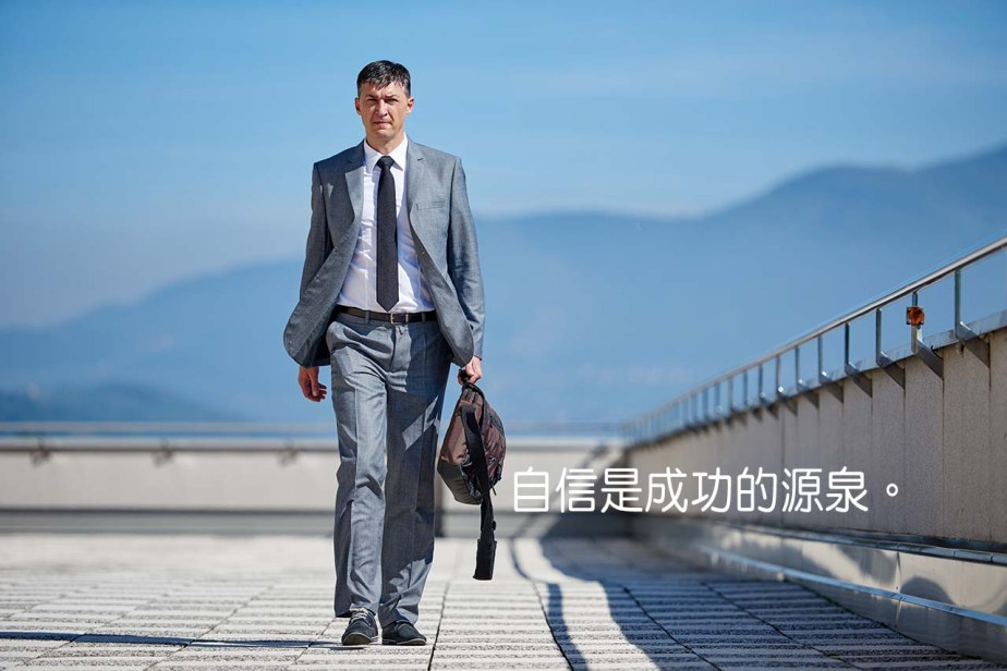 senior  businessman outdoors