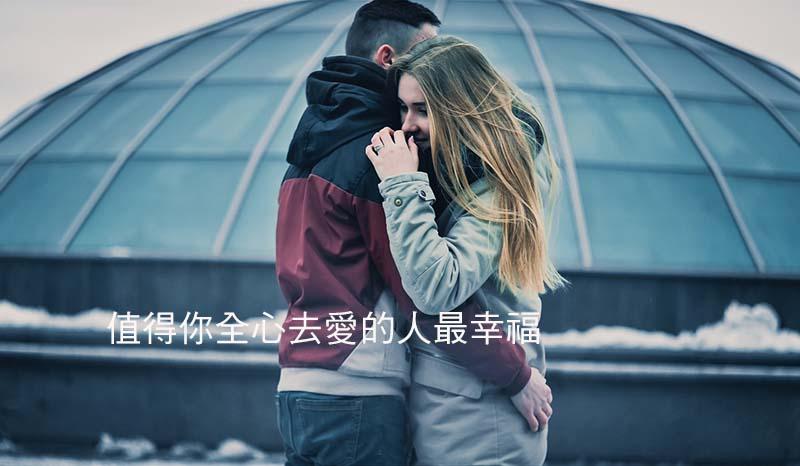 couple-1149143_800-2