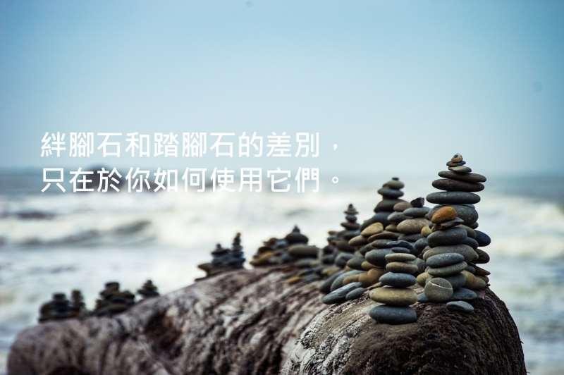 little-rocks-1149499_800