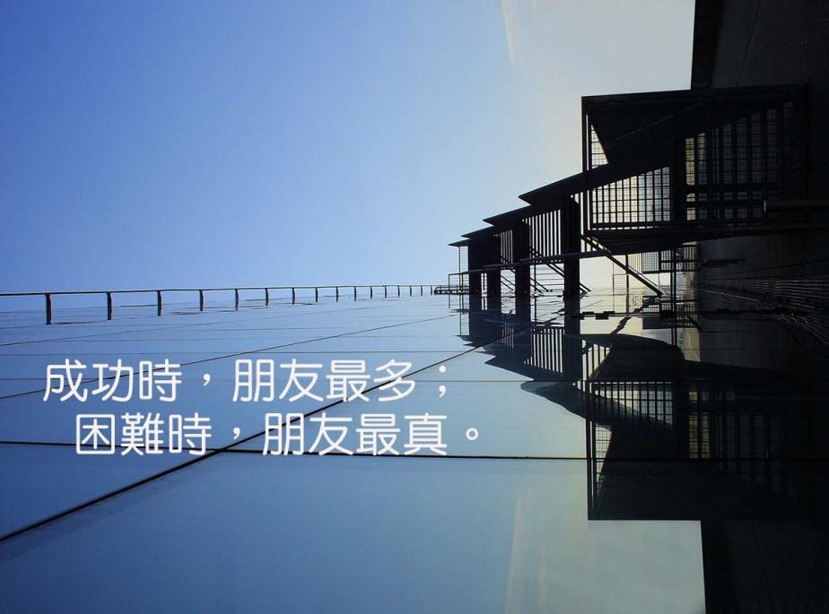 architect-1073607_1200