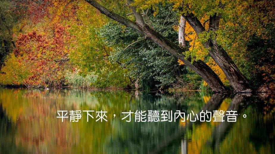 autumn-994897_1280-2