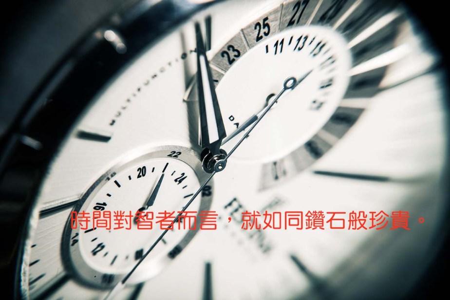 clock-407101_1280-2