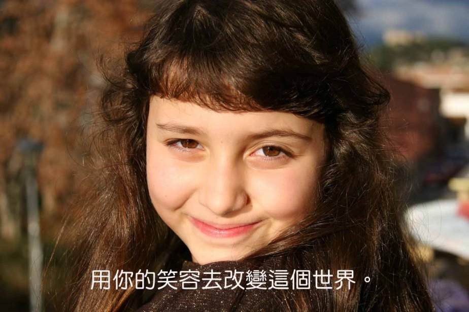 girl-1245085_1200