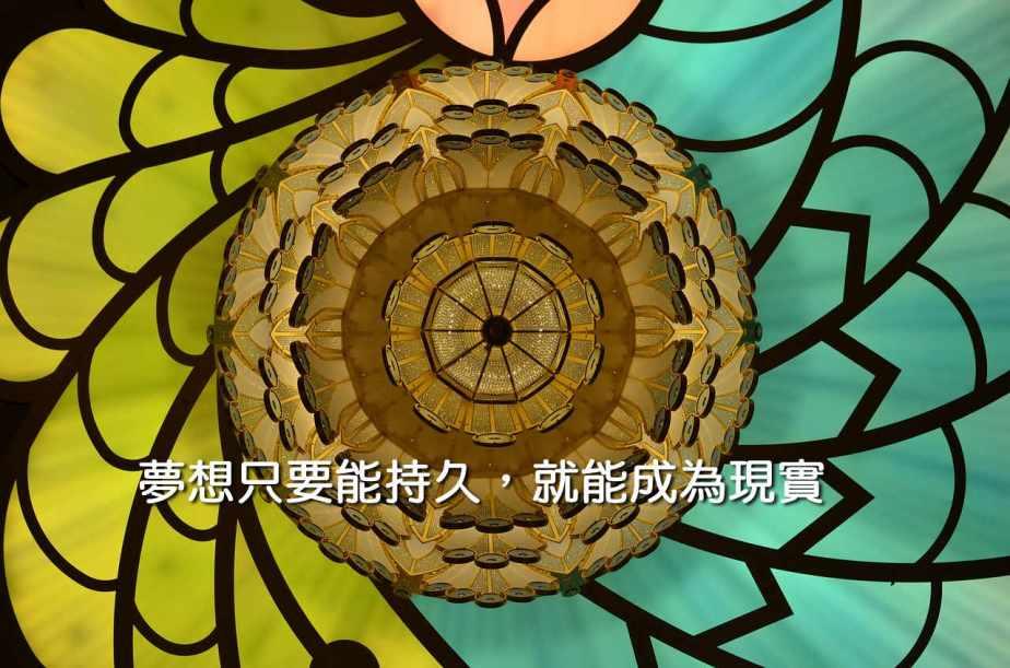 kaleidoscope-647456_1200