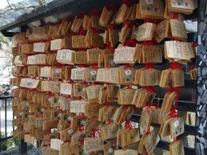 shrine-314156_1280