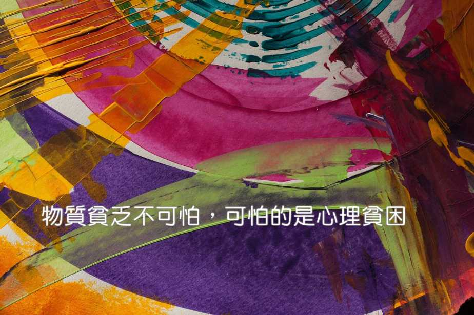 art-therapy-230045_1280-2