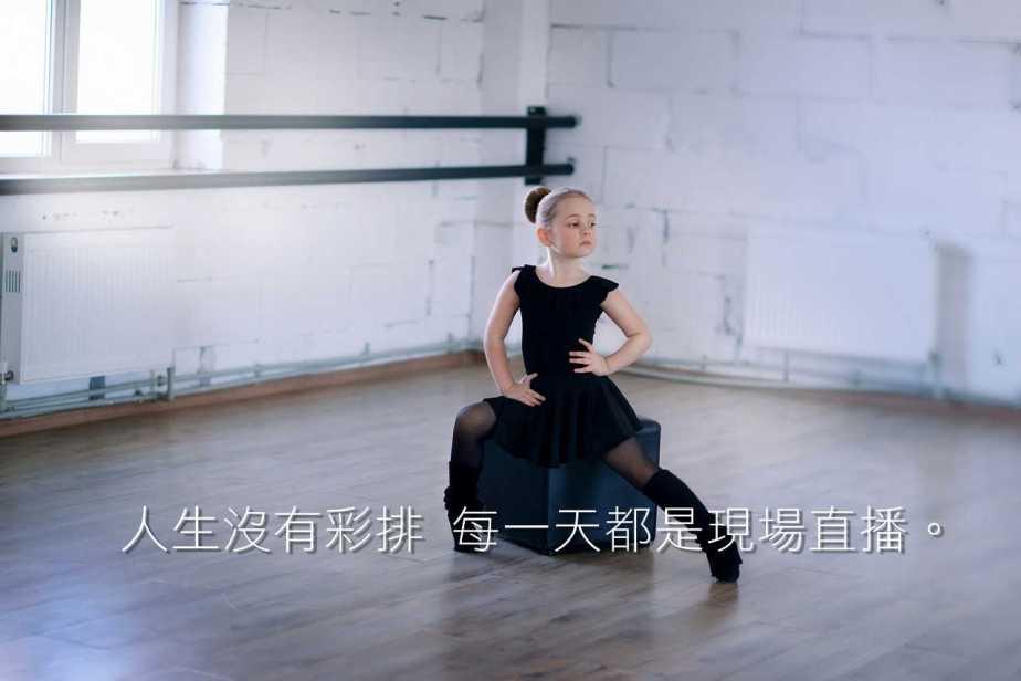 ballet-1030921_1280-2