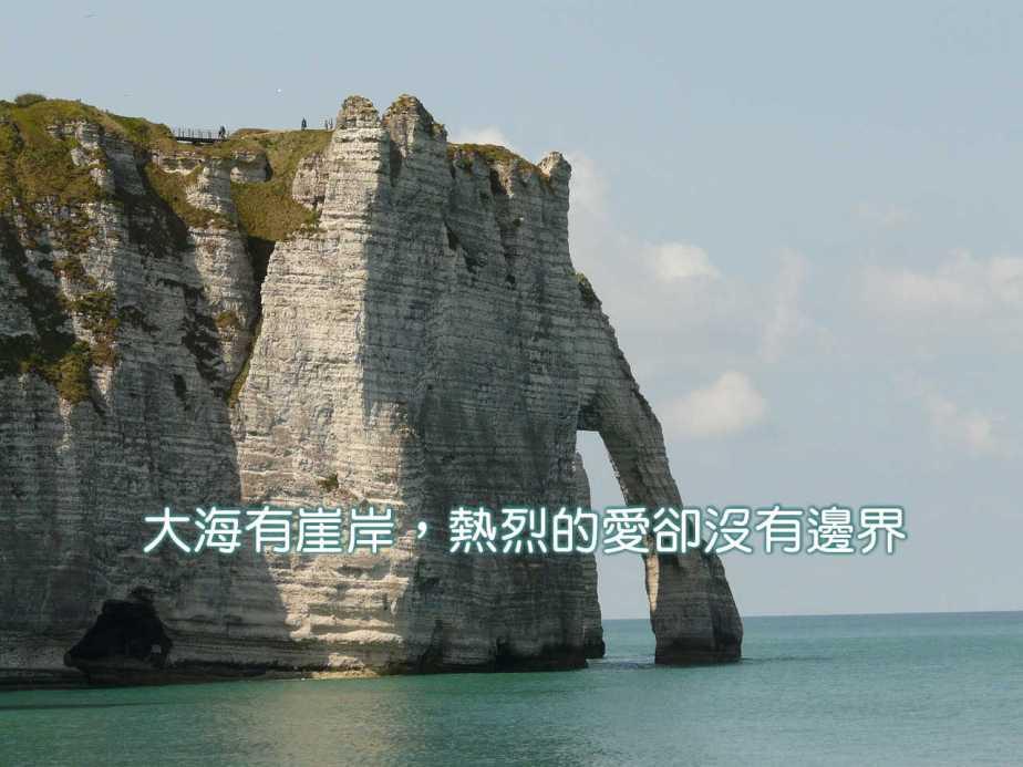cliffs-111533_1280-2