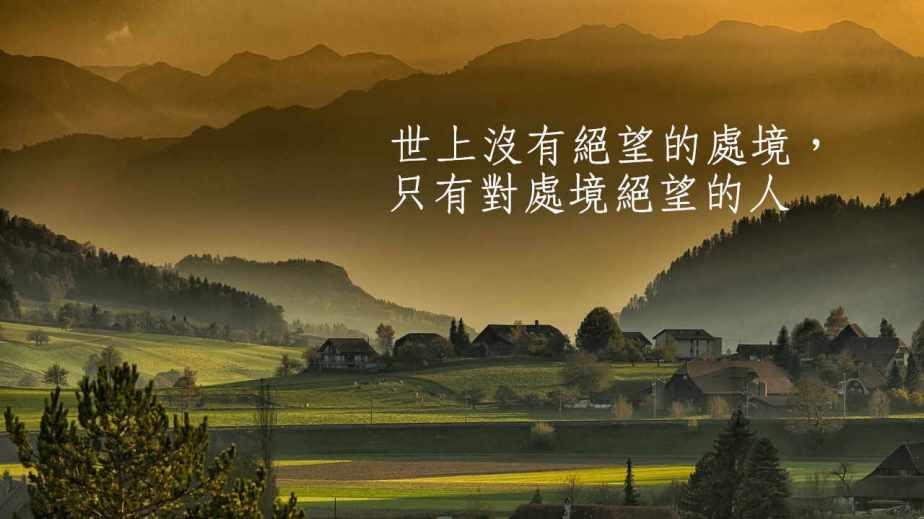 landscape-615428_1280-2
