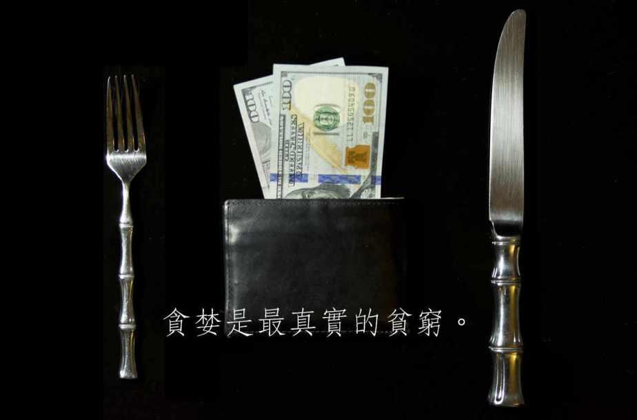 money-619019_1280-2