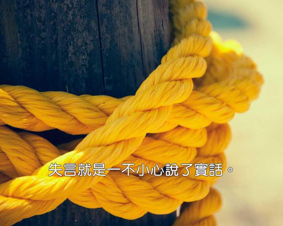 mooring-rope-1045803_1280-2