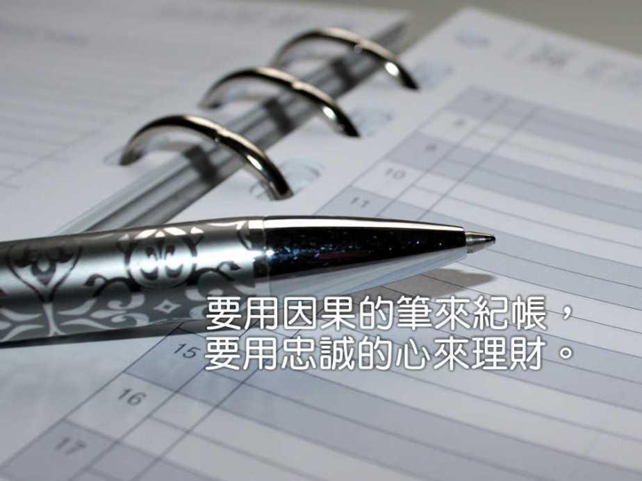 pen-1232355_1280-2