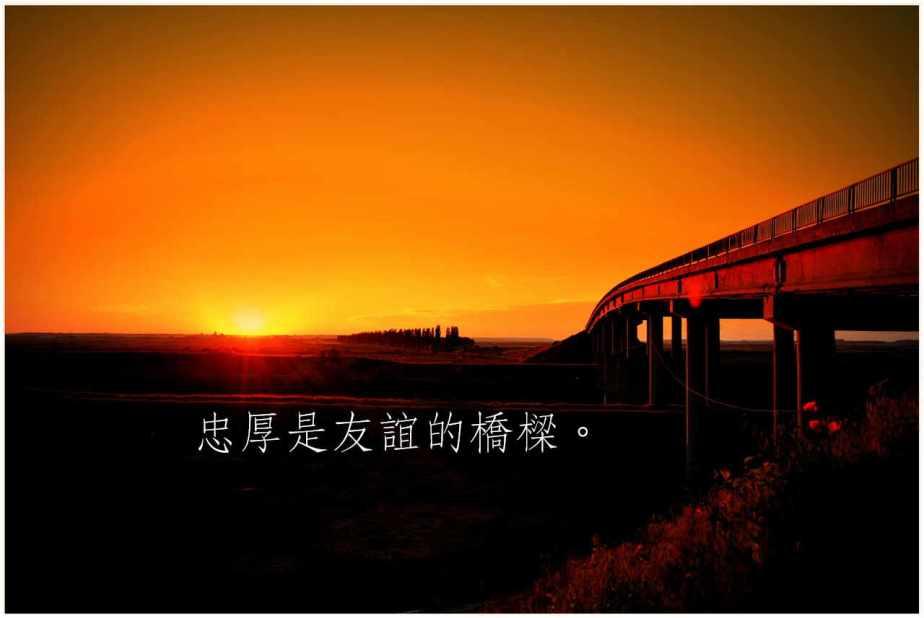 sunset-477857_1280
