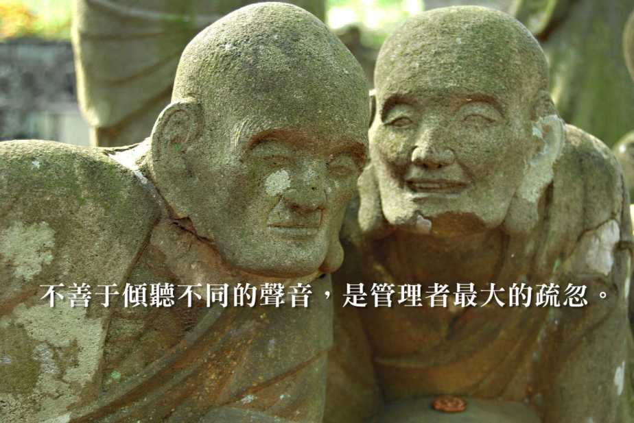 buddha-statue-546458_1280-2