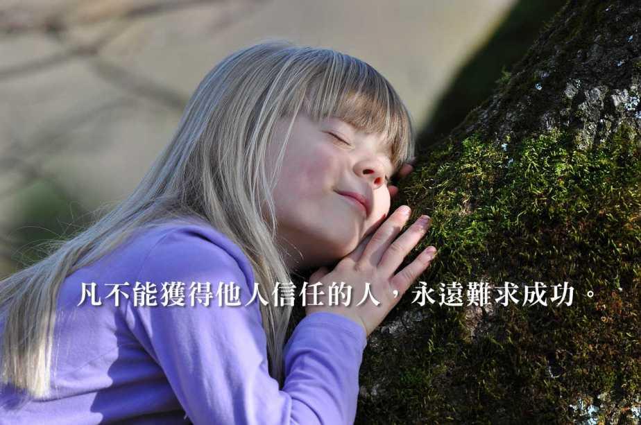 child-544085_1280-2