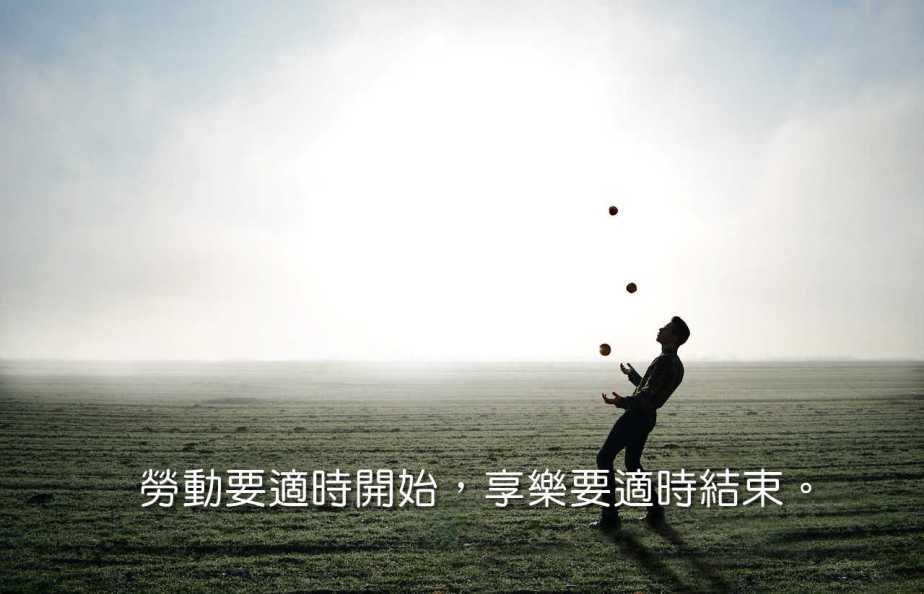 juggler-1216853_1280-2