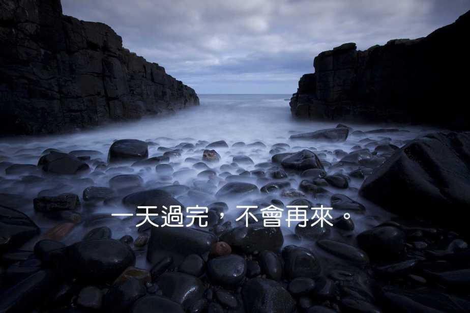 rocks-1061540_1280-2