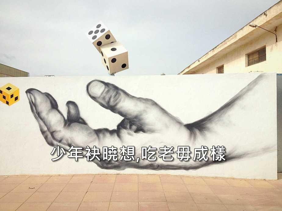 street-art-797325_1280-2