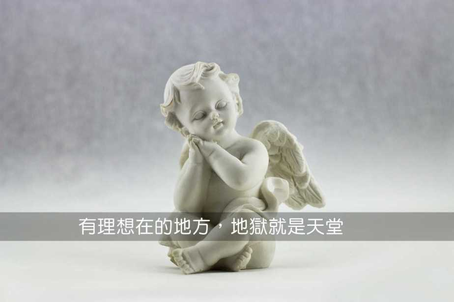 angel-427478_1280-2