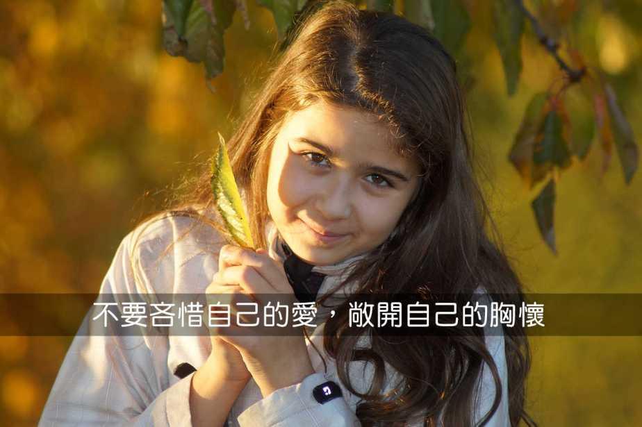 child-1014790_128-2
