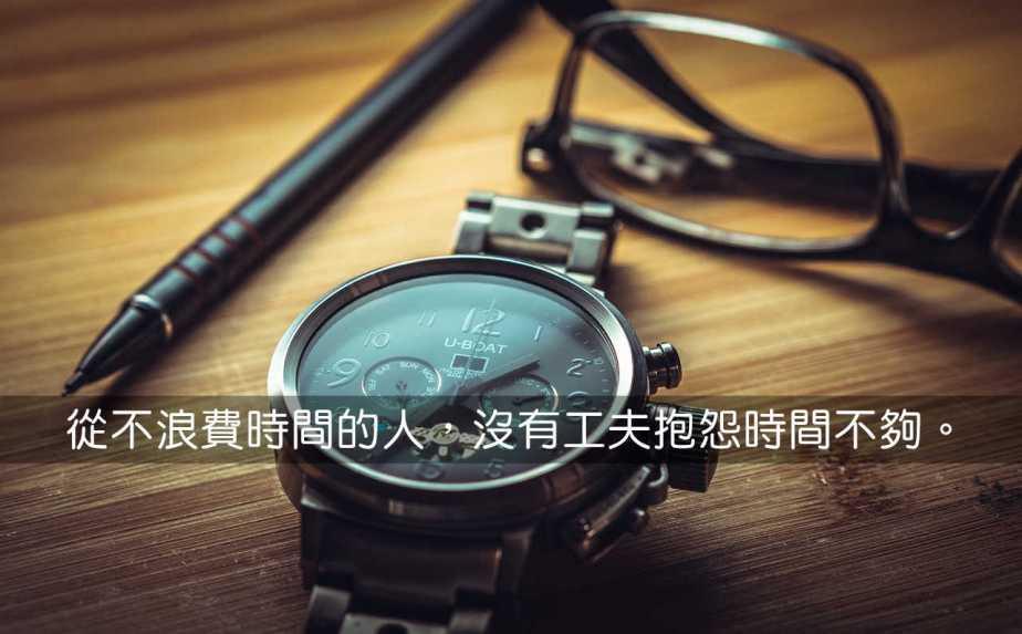 clock-1461689_1280-2
