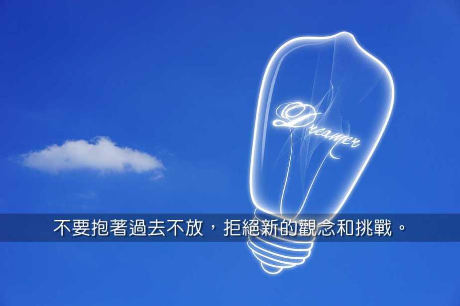 dream-1296534_1280-2