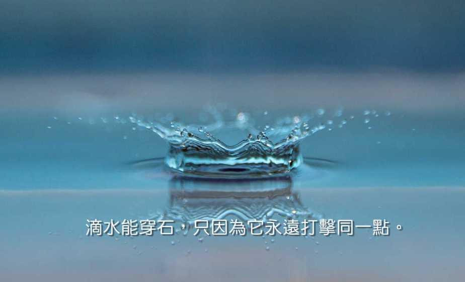 drop-of-water-545377_1280-2