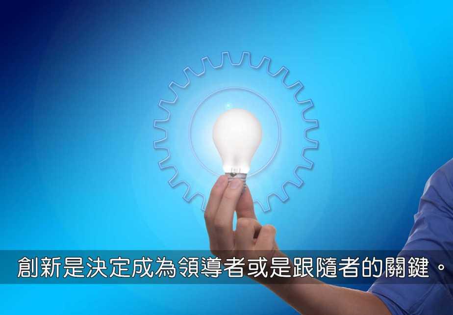 lamp-1315735_1280-2