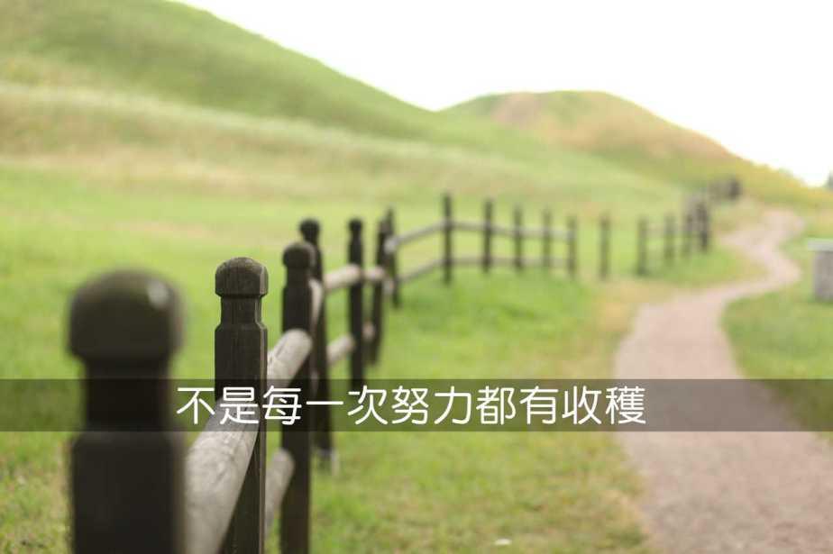 landscape-398500_1280-2