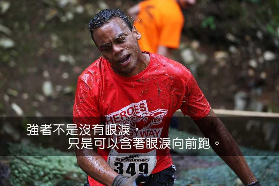 motivation-704742_1280-2