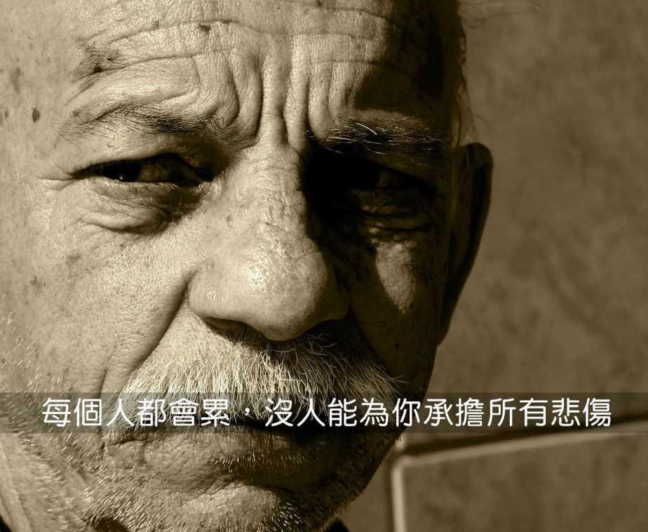 portrait-53899_1280-2