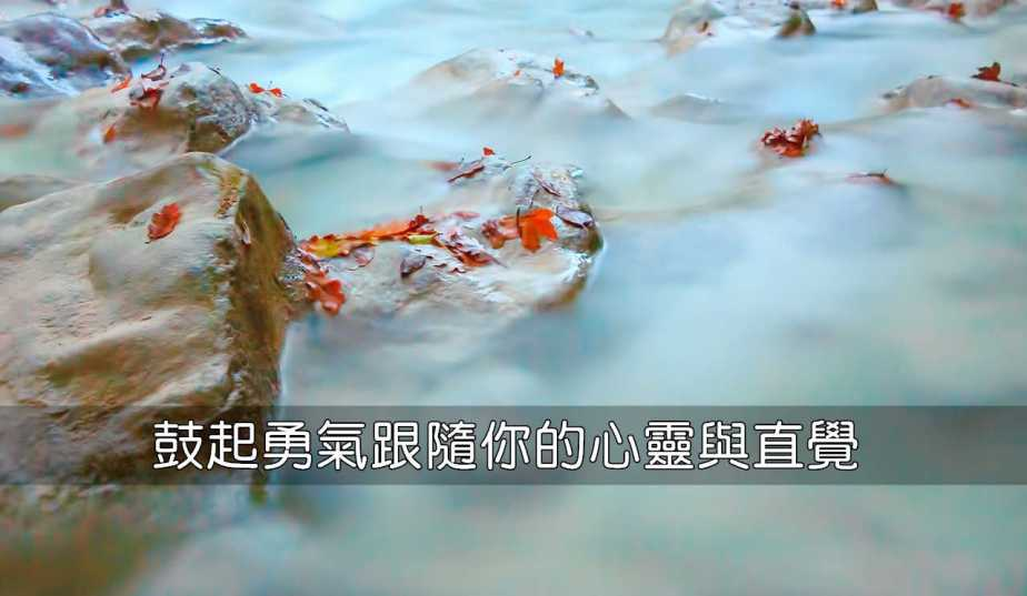 water-1043703_1280-2