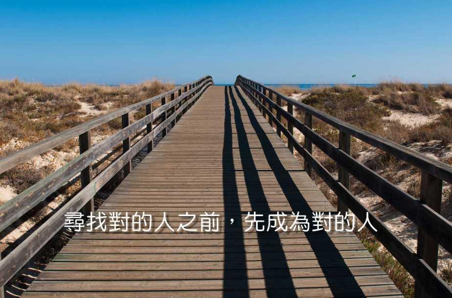 wooden-walkway-on-beach_1280-2
