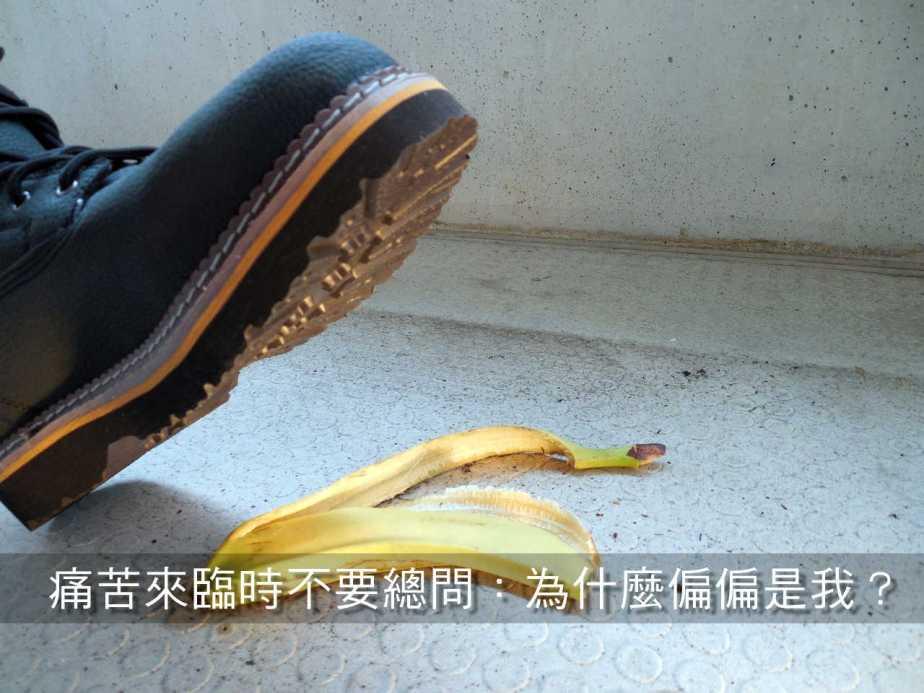accident-994007_1280-2