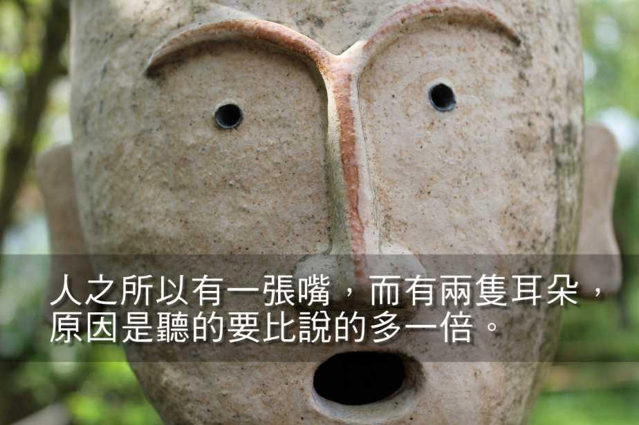 clay-figure-285247_1280-2