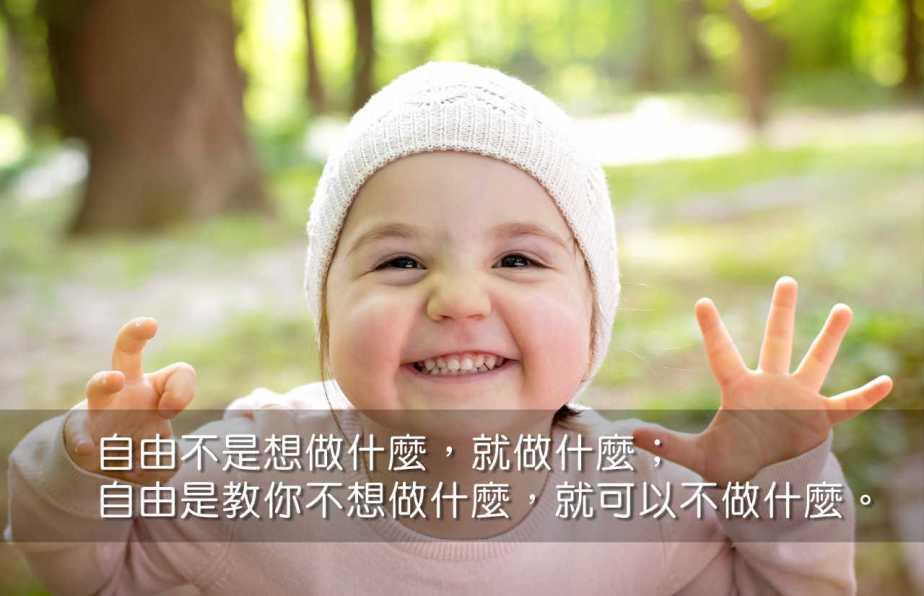 girl-1366862_1280-2