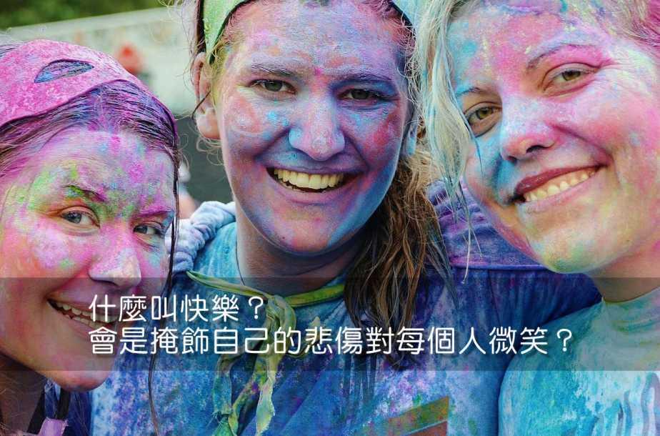 girls-438152_1280-2