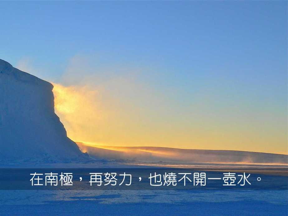 icy-429133_1280-2