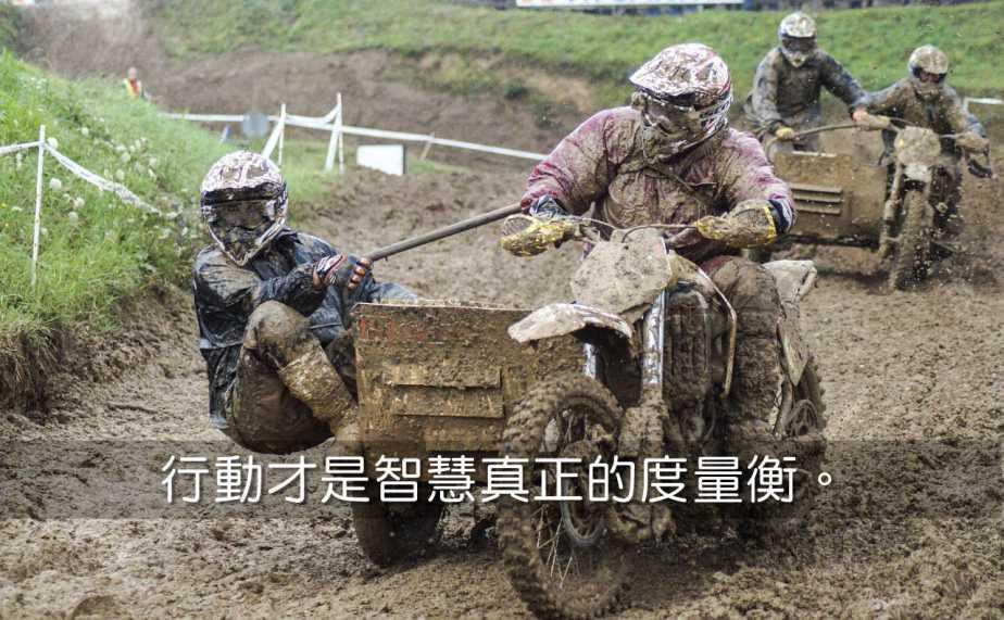 motocross-1045661_1280-2