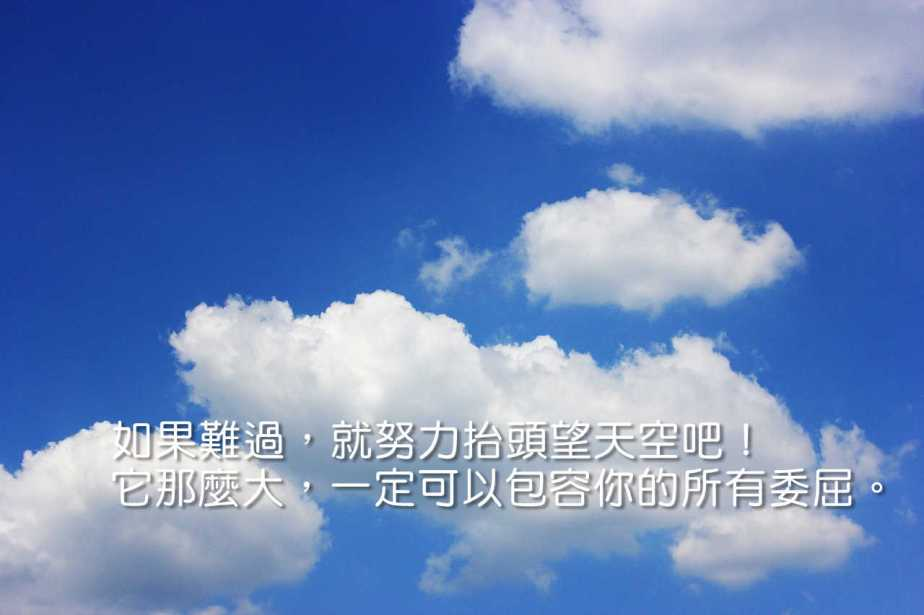 sky-383823_1280-2