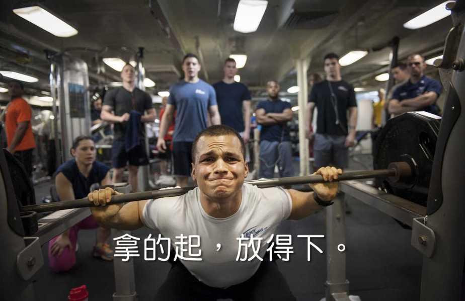 weights-664766_1280-2