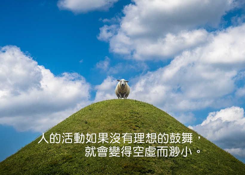yang-1477644_1280-2