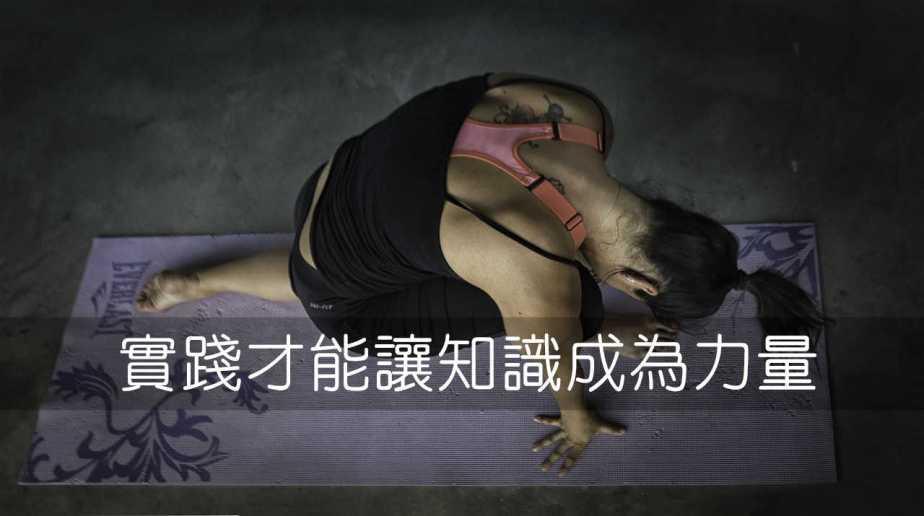 yoga-774243_1280-2