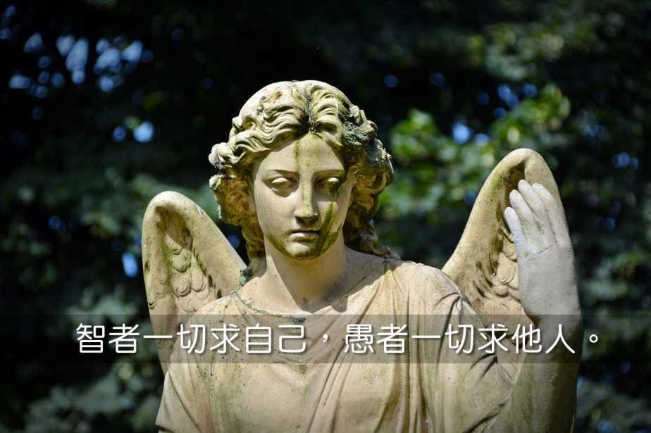 angel-1507747_1280-2
