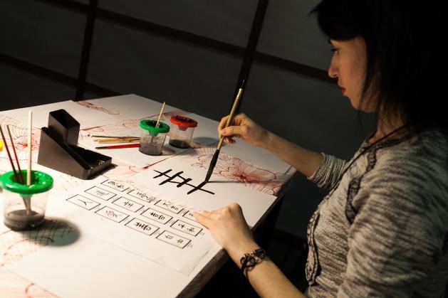 calligraphy-1176334_1280