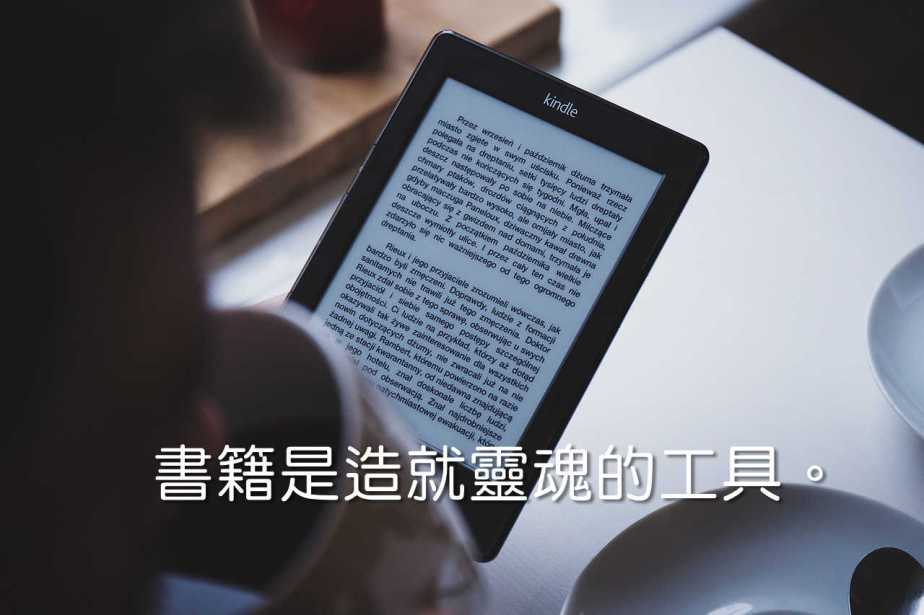 e-book-1209040_1280-2