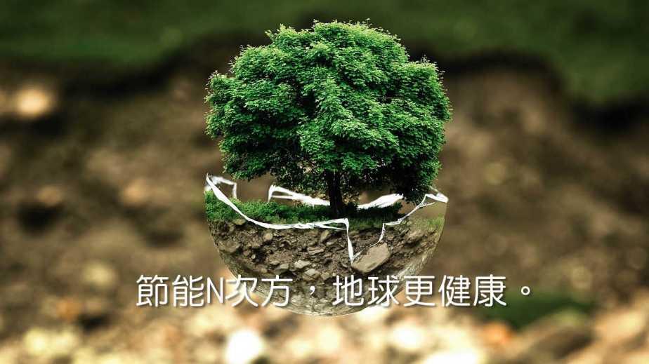 environmenta83437_1280-2