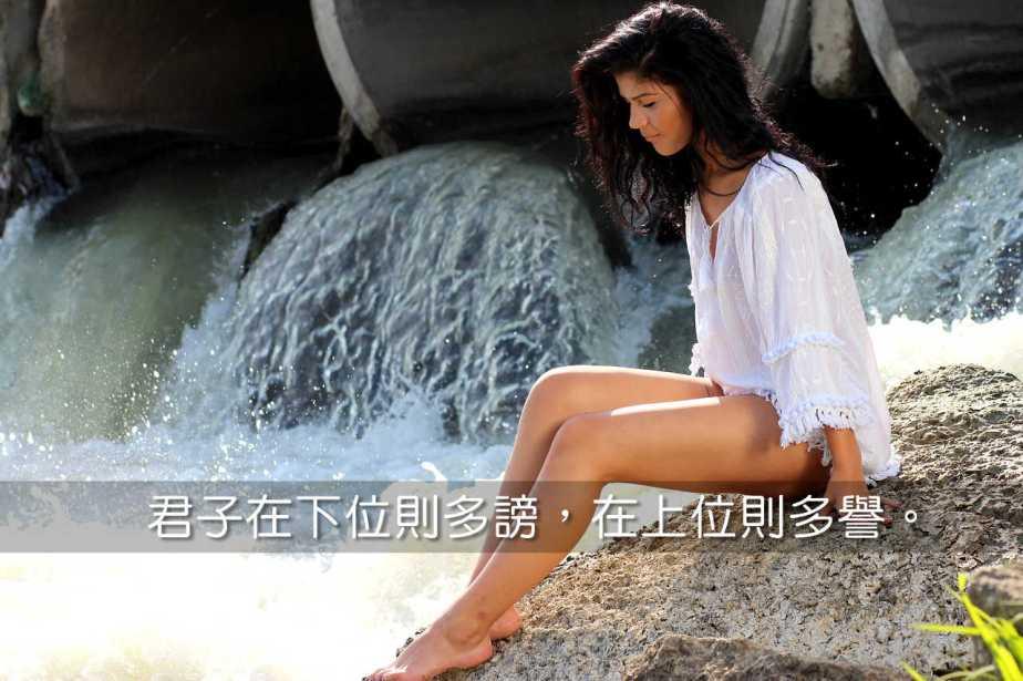 girl-1537517_1280-2