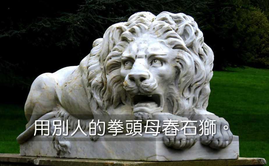 lion-1457503_1280-2